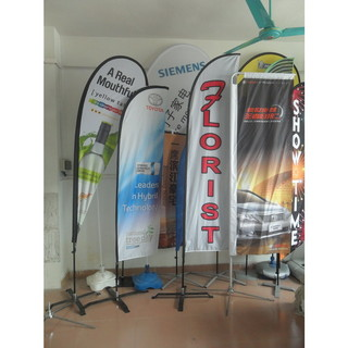 Personalized Design Swooper Teardrop Banner Flags